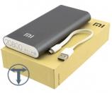Продам Xiaomi Power Bank 20800 MAh